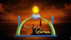 nur-ul-quran